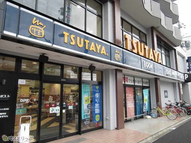 京都深草 TSUTAYA
