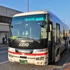姫路バイパスで渋滞に巻き込まれるも、姫路駅には08:00定刻に到着。