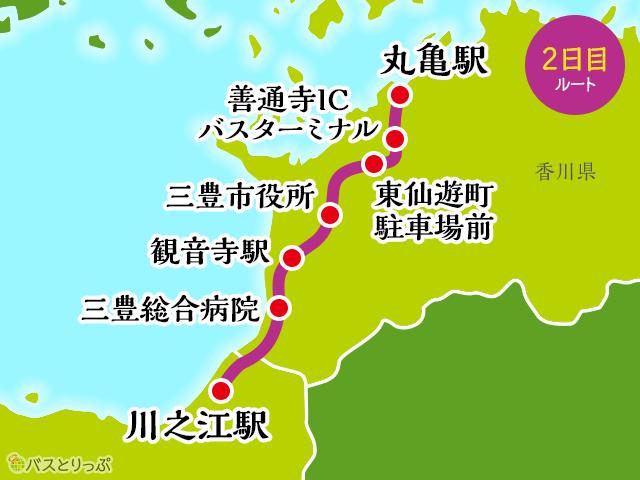 ローカル路線バス乗り継ぎの旅Z 第5弾 2日目