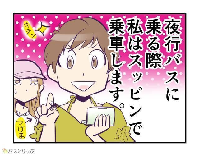 イラスト/yoritomo