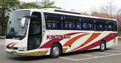 リムジンバス(三菱)