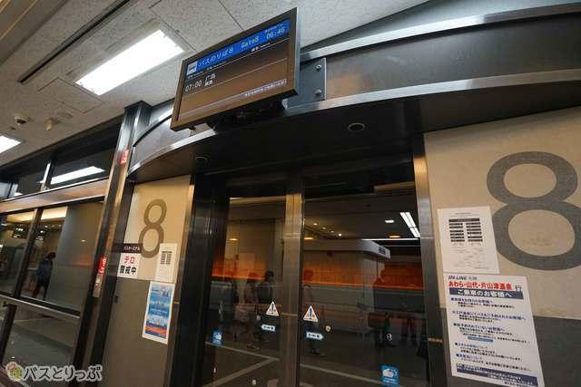 JRなんば(湊町バスターミナル)8番乗り場から出発