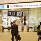 新静岡駅改札