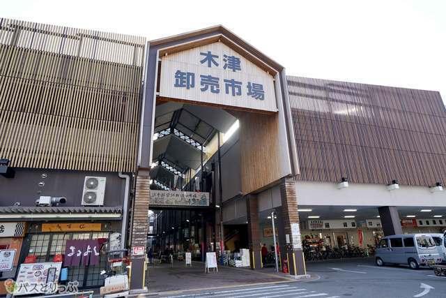 大阪の台所木津卸売市場