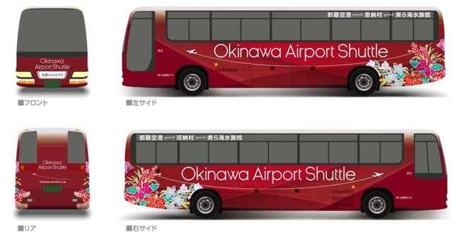 沖縄エアポートシャトル ボディデザイン