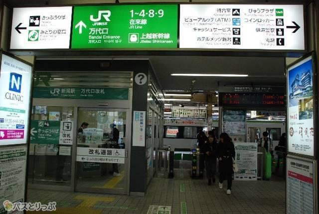 新潟駅 万代口