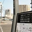 目的地までの距離が表示された案内板