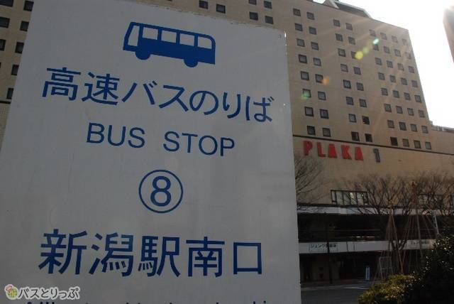 高速バス8番乗り場