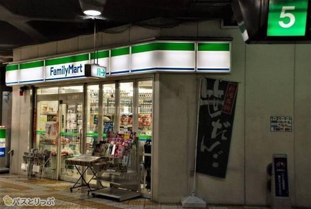 新潟土産も購入できるファミリーマートは5番乗り場近く