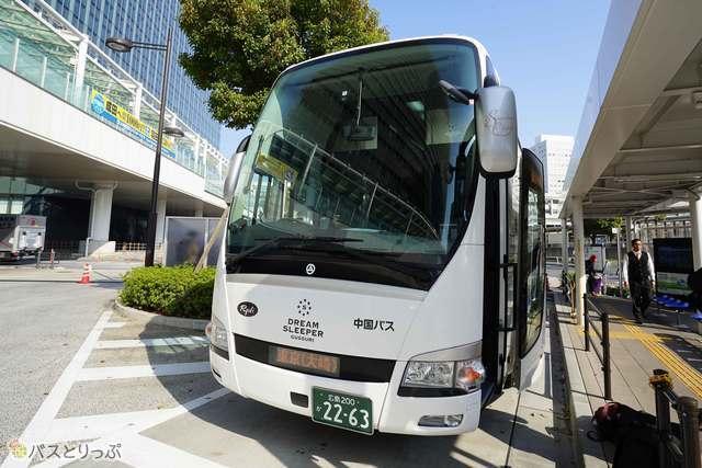 終点大崎駅西口バスターミナルに到着