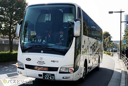 アメニティも超充実! 完全個室型の豪華高速バス「ドリームスリーパー」に乗って広島〜東京を快適移動