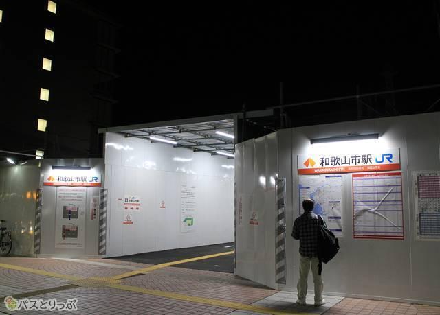 改築工事中の南海和歌山市駅