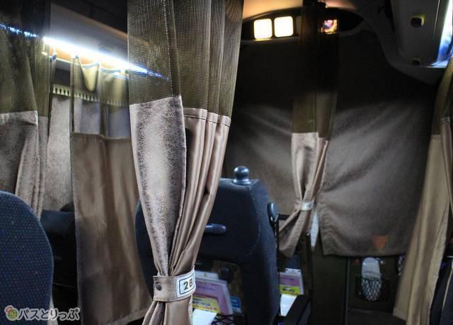 JR和歌山駅発車後、前方のカーテンが閉められる