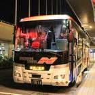 南海なんば高速バスターミナルで発車を待つ「サザンクロス和歌山号」正面