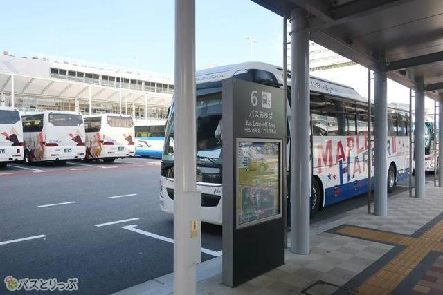 広島駅新幹線口バス乗り場