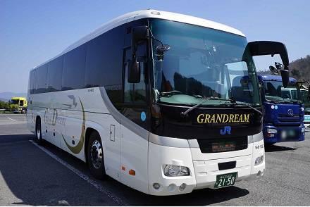 リニューアルした西日本JRバス「グラン昼特急広島号」に乗って大阪〜広島旅! 3列独立クレイドルシートの乗り心地は?