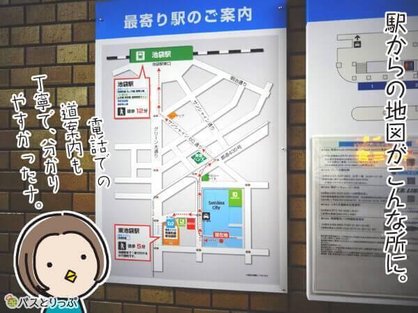 駅からの地図がこんな場所に。