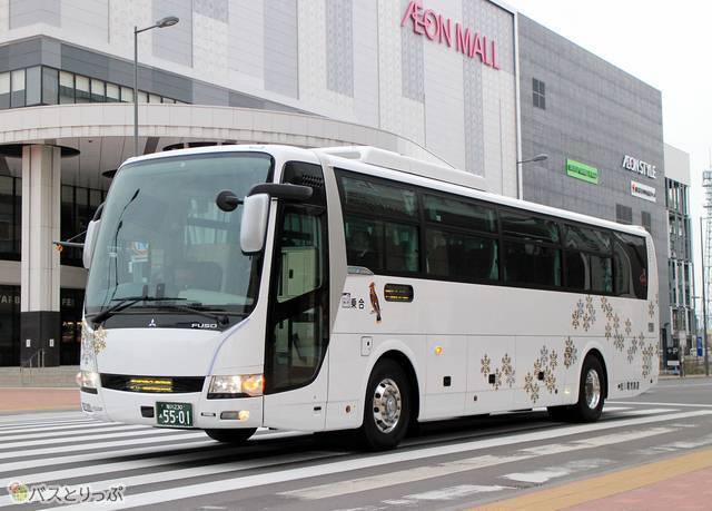 旭川電気軌道「たいせつライナー」