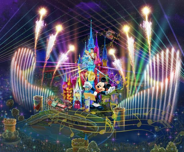 Celebrate! Tokyo Disneyland.jpg