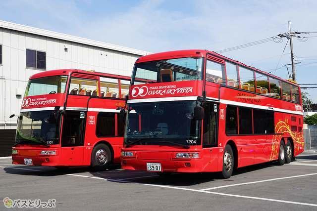 大阪市内定期観光バスとして2台が毎日運行中