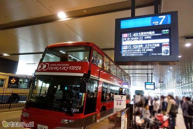 JR大阪駅直結のバスターミナル