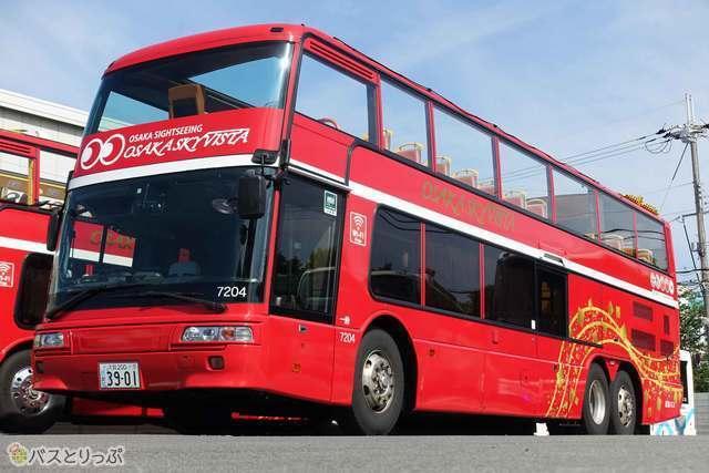 近鉄バス大阪市内定期観光バスは約1時間で大阪市内を巡るお手軽なツアーです
