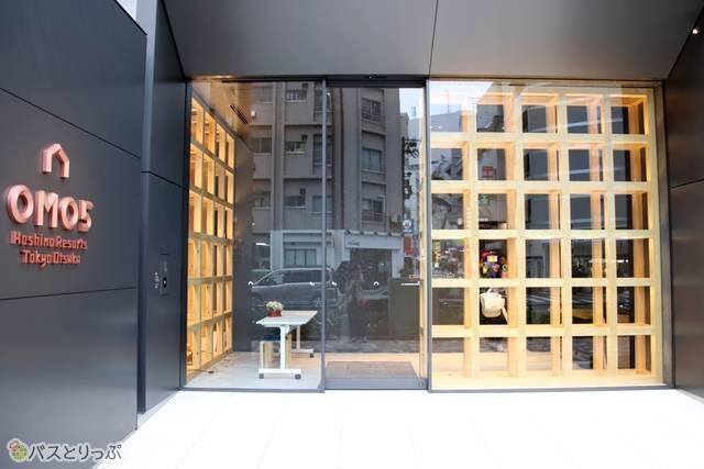 「OMO5 東京大塚」入口