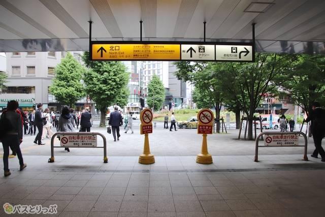 JR大塚駅改札は1カ所のみ。北口は改札を出て左側にある