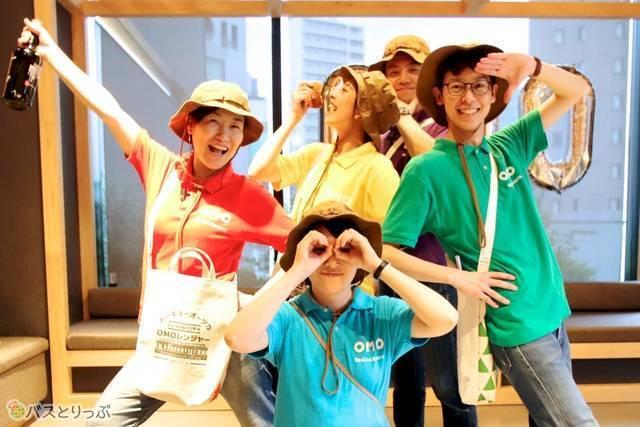OMOレンジャーが大塚のディープな街をご案内します!
