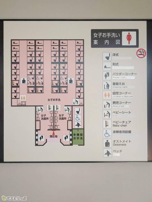 トイレの案内図