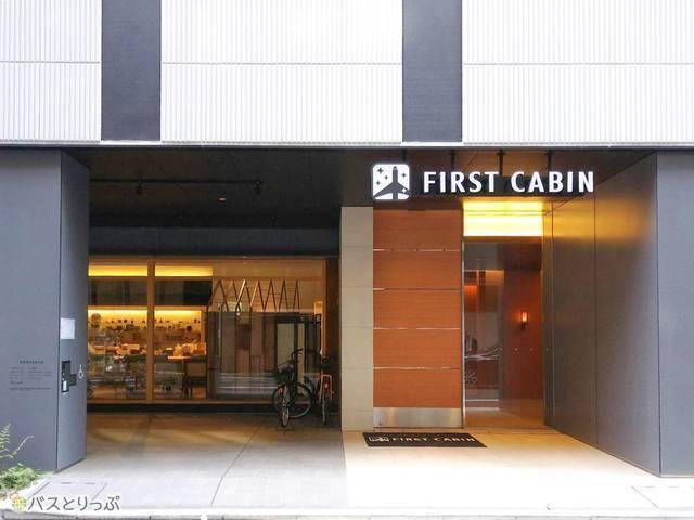 FIRST CABIN.jpg