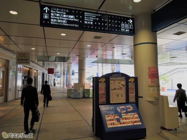 駅からオアシス21内に入ったところ。吹き抜けになっています