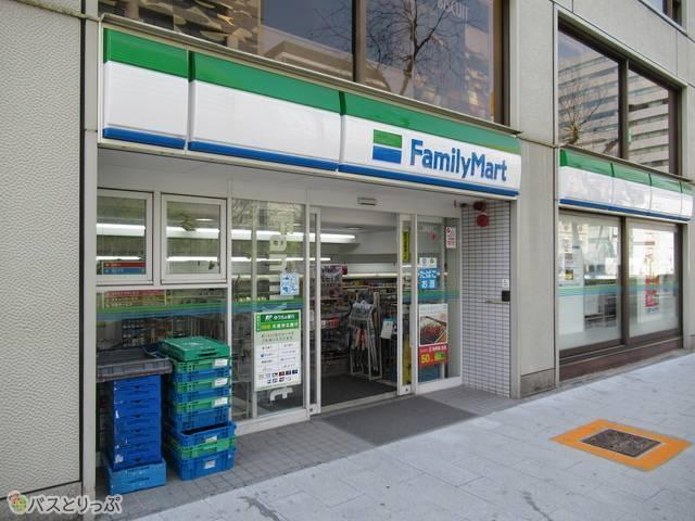 ファミリーマート錦通本町