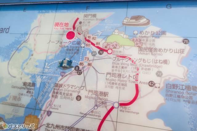 関門橋地図