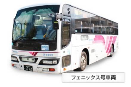 【5/31受付締切!】 福岡~宮崎間の高速バス「フェニックス号」の無料往復ペアチケットが当たるチャンス!