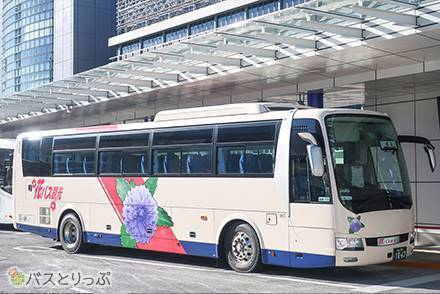 トラビスジャパン「花バス・スタンダード」の乗り心地は? 【バスタ新宿→長野・松本】乗車レポート