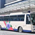 「花バス観光」だから、車体には花!