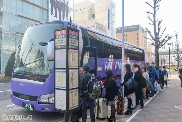 バスが来た!