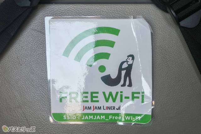 Wi-Fiもあります