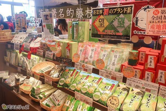 藤枝PAのお土産は静岡県だからかお茶ばかり