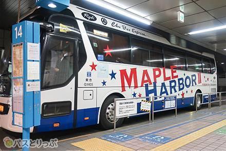 夜行バスで寝られないヤツも、3列独立シートなら熟睡できる説。「メープルハーバー」12時間の乗車記
