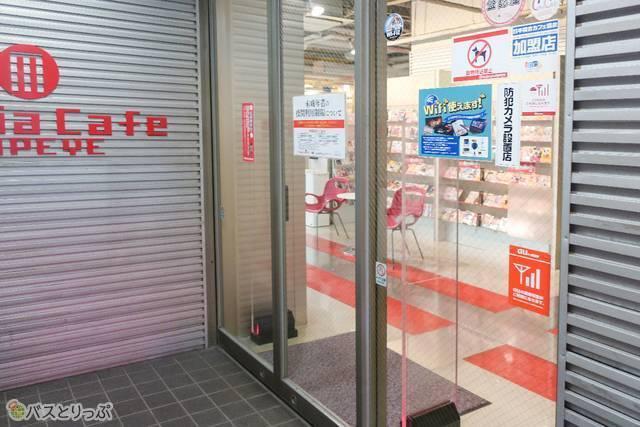 「ホテルアセント福岡」の地下1階にあります