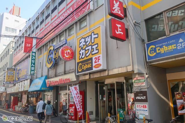サイバック 福岡天神店