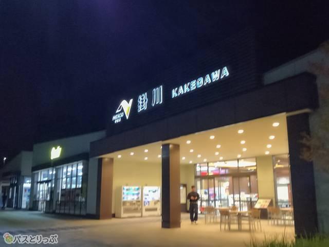 掛川サービスエリア