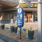 C3(信号渡ったら左).JPG