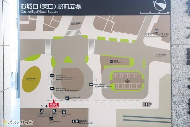 駅前の地図にも松本バスターミナルの名前が!