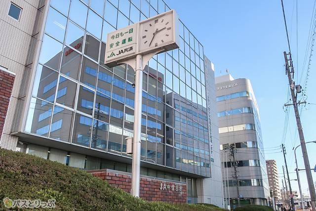 JA中信支店