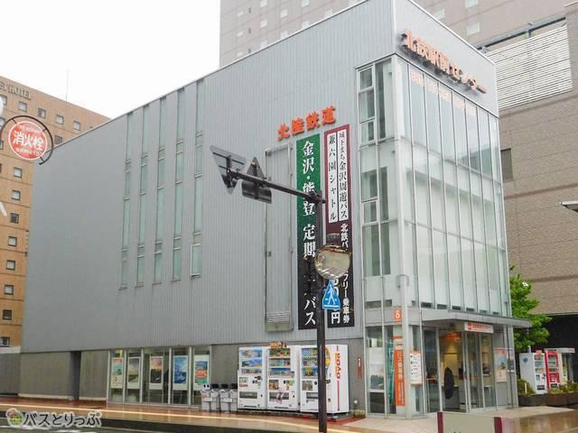 「北鉄駅前センター」は金沢駅東口のバスターミナル1番乗り場の斜め前