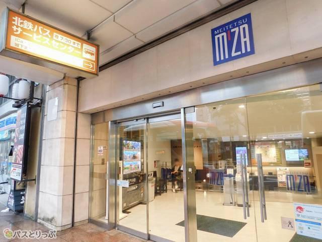 「北鉄バスサービスセンター武蔵エムザ店」は右回りルートのバス停「武蔵ヶ辻・近江町市場」のすぐ前にあります