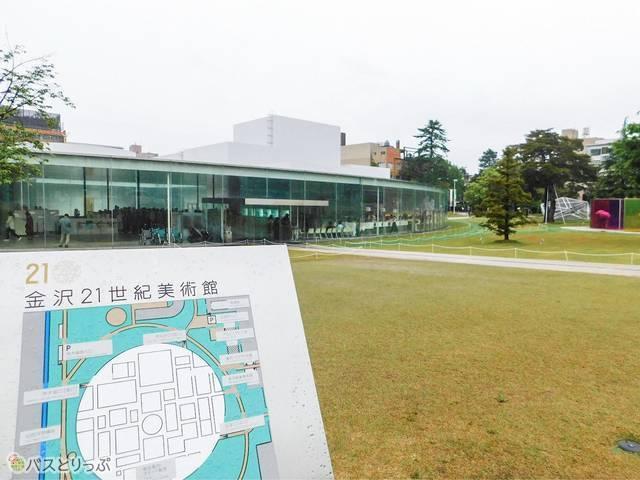 金沢21世紀美術館の庭や室内の一部は入場フリー!